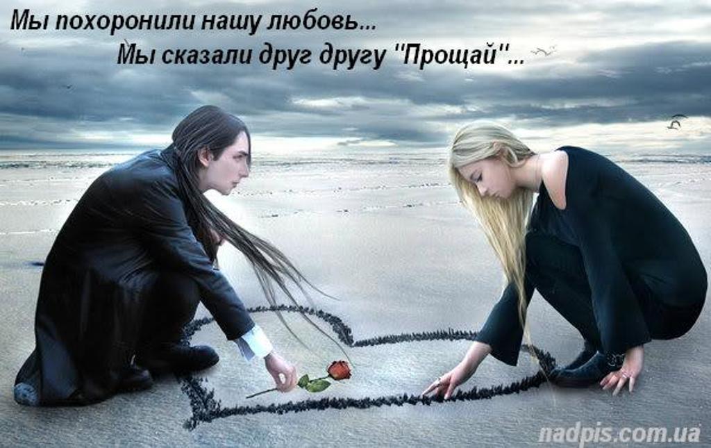картинка с надписями про любовь
