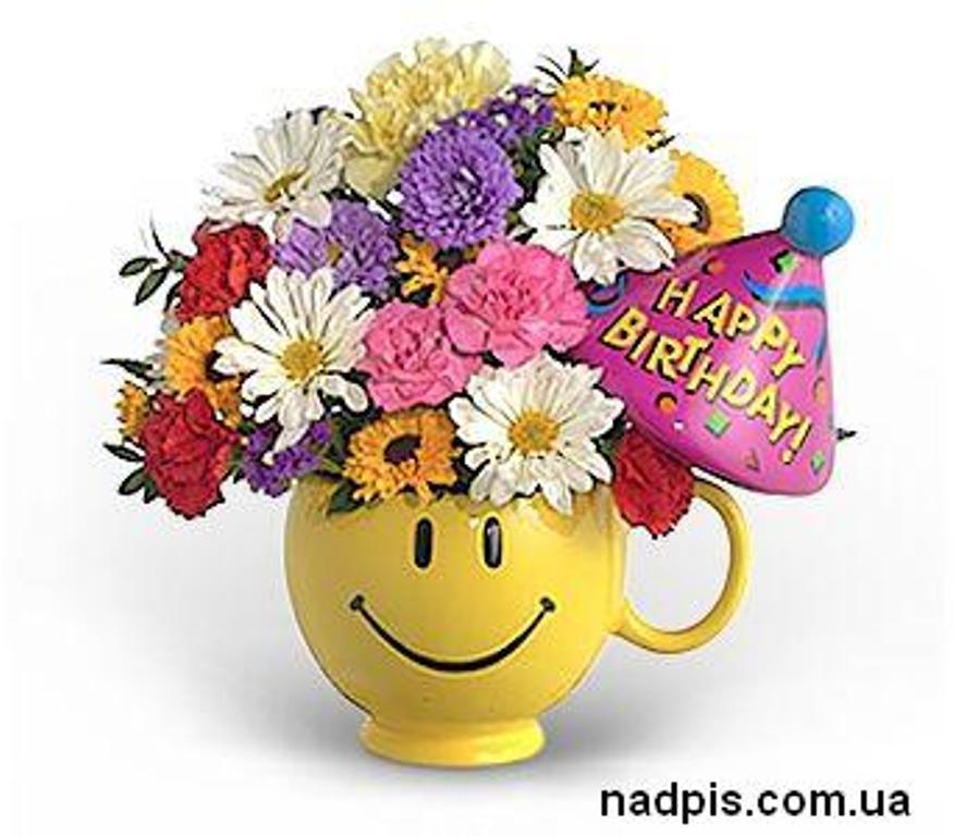 Поздравить с днём рождения друга прикольные