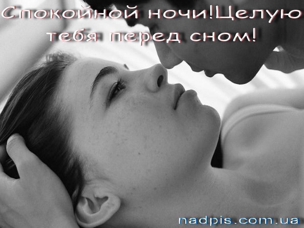 Афоризмы и цитаты про любовь и брак - красивые, крылатые ...