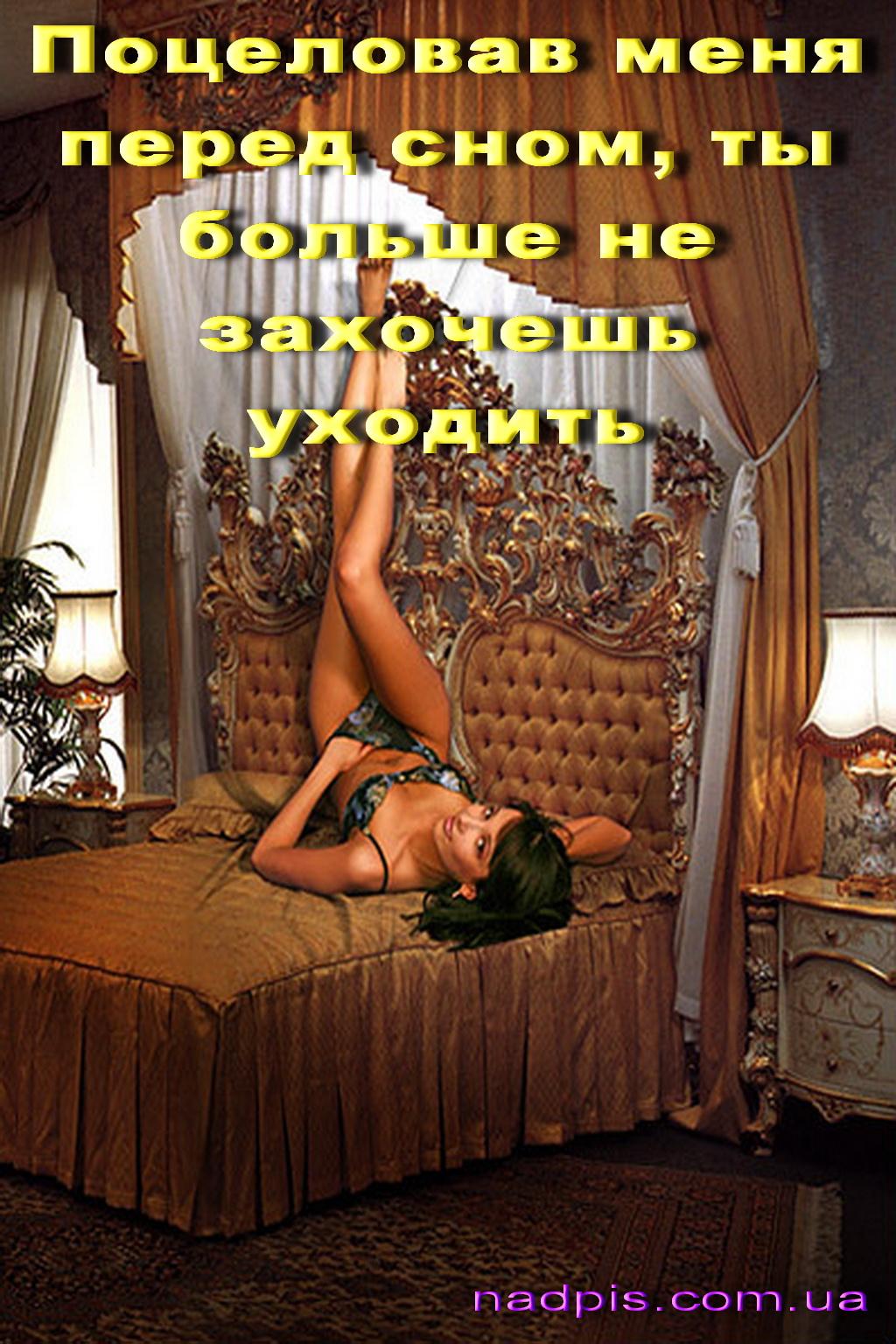 seksualnie-pozhelaniya-devushke