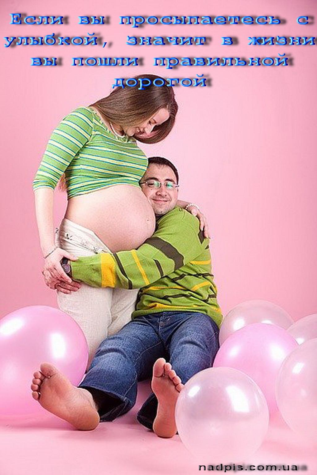 Статусы для фото с ребенком и мужем