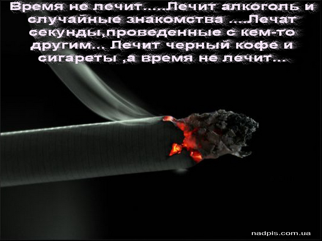 Алкоголизм в россии расчет