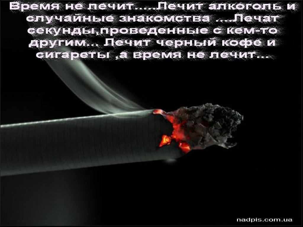 Знакомства от 40 лет омск 2
