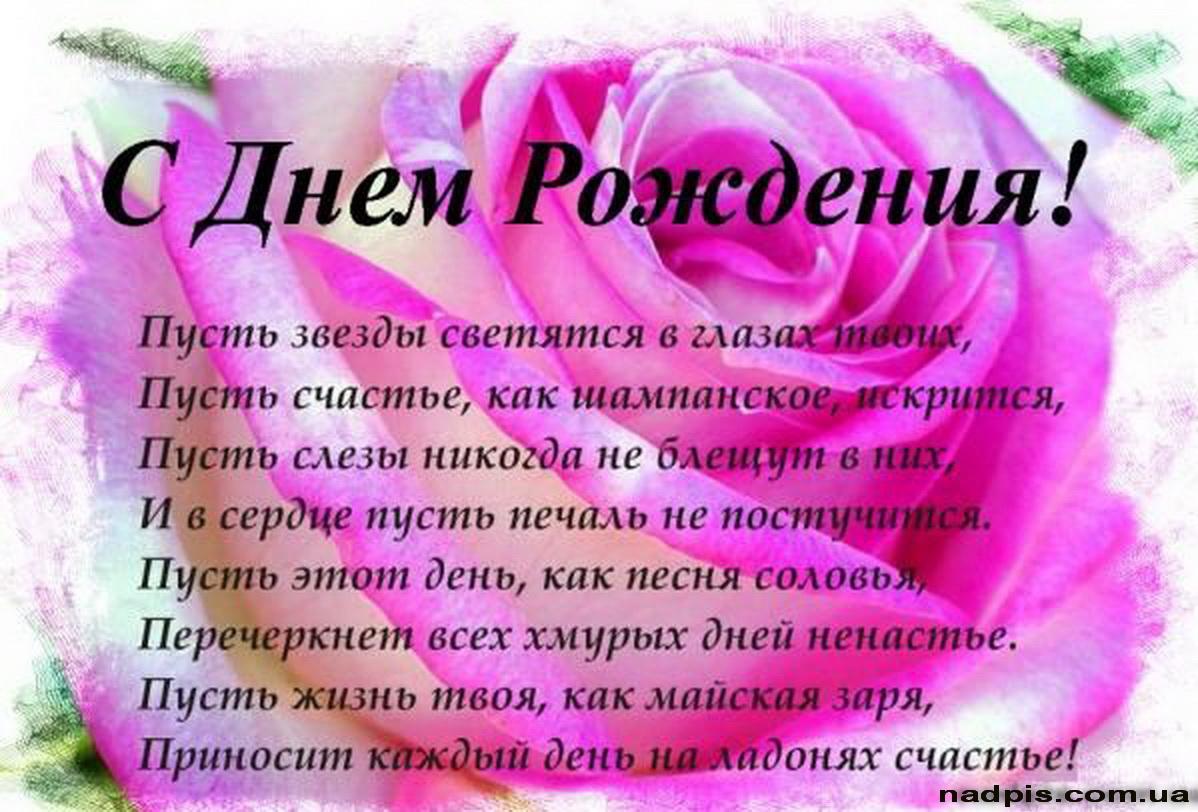 http://nadpis.com.ua/wp-content/uploads/2010/11/httpnadpis.com_.uas-dnyom-rozhdeniya-.jpg